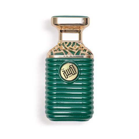 Haiba Green Perfumes - 75ml